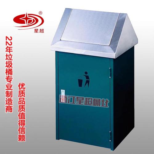 钢板垃圾桶单桶-2012年款
