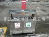 不锈钢户外冲孔分类垃圾桶