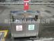 不锈钢户外冲孔分类垃圾桶-