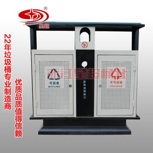 方形镀锌板不生锈户外分类垃圾桶-2801-13588