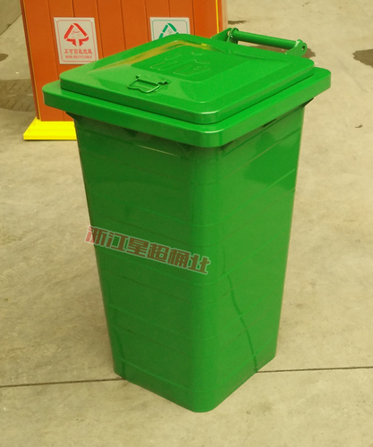 240l环卫垃圾桶垃圾箱-6701-13595
