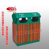户外分类垃圾桶 -1404-13668