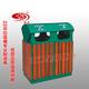 户外分类垃圾桶-1404-13668