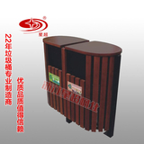 户外垃圾桶 -2005-13695