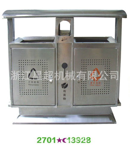 不锈钢户外垃圾桶-2701-13928