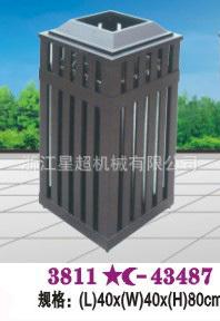 钢板喷塑垃圾桶-4211-43487