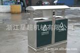 环卫用户外分类不锈钢垃圾桶