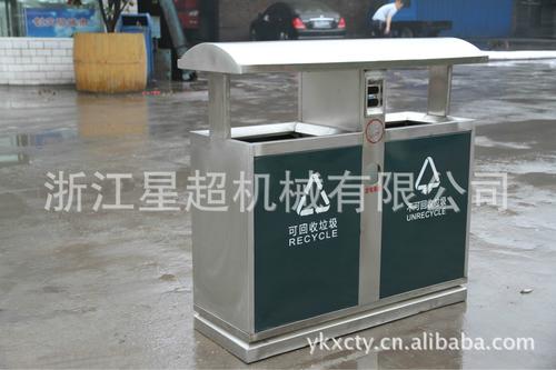 环卫用户外分类不锈钢垃圾桶-