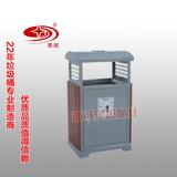 方形钢木果皮箱 -2001-13580
