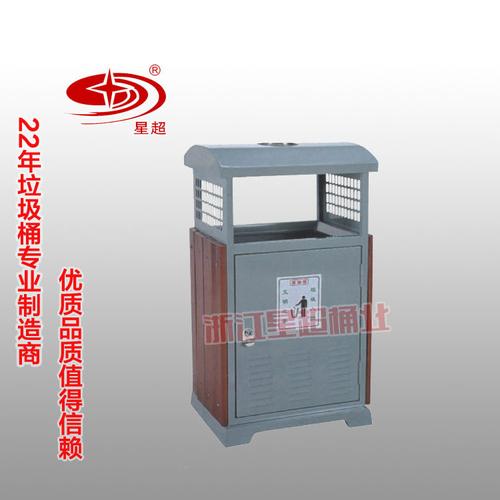 方形钢木果皮箱-2001-13580