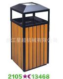 方形户外钢木垃圾桶 -2105-13468