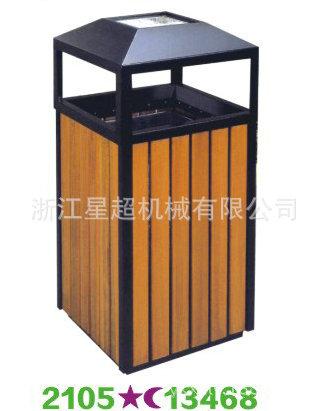 方形户外钢木垃圾桶-2105-13468