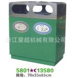 环保钢板垃圾桶 -5801-13580
