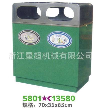 环保钢板垃圾桶-5801-13580
