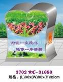 不锈钢分类垃圾桶 -3702--31680