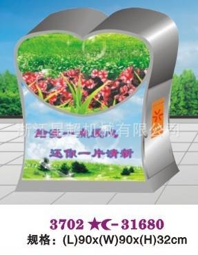 不锈钢分类垃圾桶-3702--31680