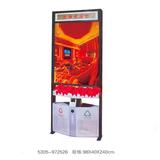 双桶分类广告果皮箱垃圾桶 -5305-972526