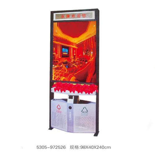 双桶分类广告果皮箱垃圾桶-5305-972526