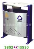 环保钢板冲孔垃圾桶 -3802-13530
