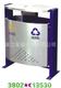 环保钢板冲孔垃圾桶-3802-13530