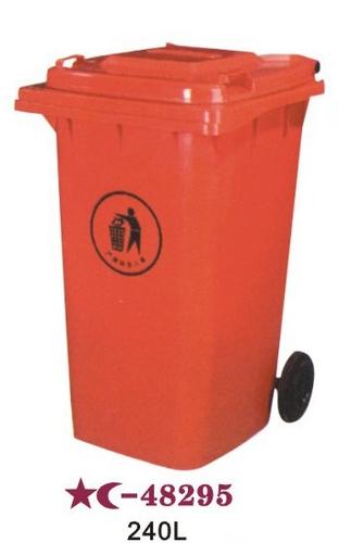 240L全新料塑料垃圾桶-5102-48295