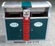 环卫垃圾桶-2904-82645