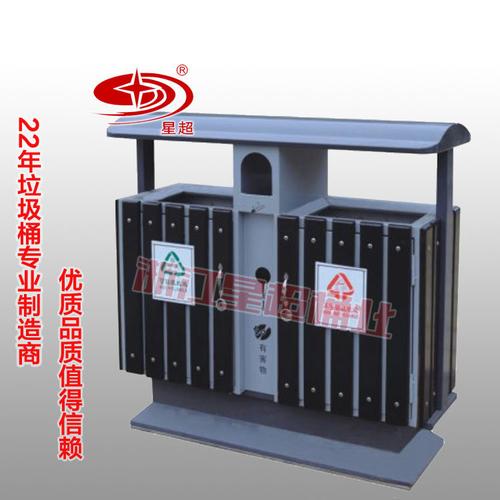 钢木分类垃圾桶-1005-13650