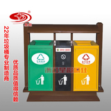 环卫垃圾箱分类桶 -5006-13698