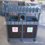 小木屋景区环卫垃圾桶 -0503-131069