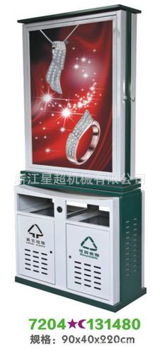 环卫垃圾桶果皮箱-7204-131480