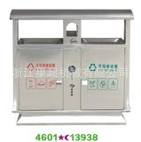 不锈钢环卫垃圾桶 -4601-13938