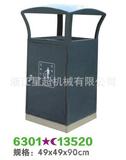 方形钢板垃圾桶 -6301-13520