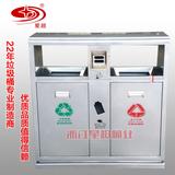 分类环卫果皮箱 -4502-13928