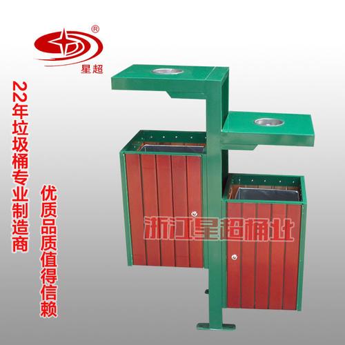 钢木景区垃圾桶-1202-13665