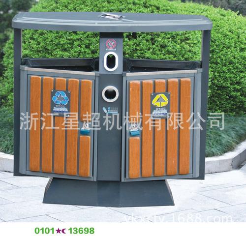 户外钢木垃圾桶-0101-13698
