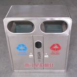 不锈钢分类垃圾桶 -5505-32980