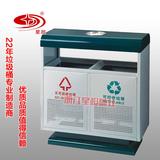 环卫垃圾桶垃圾箱 -2209-92585