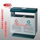 环卫垃圾桶垃圾箱-2209-92585