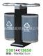 圆形不锈钢户外垃圾桶-5301-13650