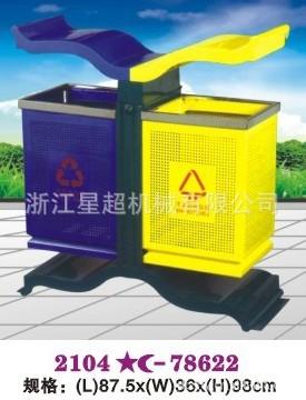 钢板喷塑垃圾桶-2104-78622