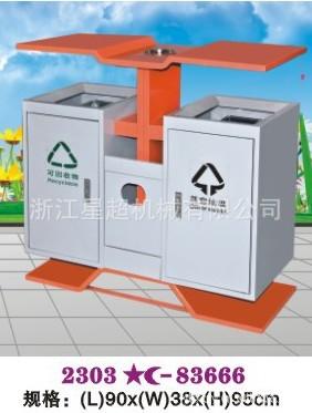 户外垃圾桶-2303-83666