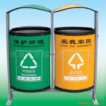 可回收分类垃圾桶-4902-24326
