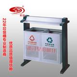 钢板分类垃圾桶 -3103-13625