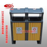 户外小区分类垃圾桶 -1904-13728