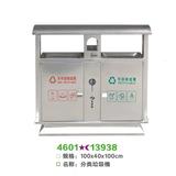 不锈钢分类垃圾桶 -4601-13938