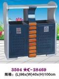 不锈钢垃圾桶果皮箱 -3904-28469