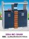不锈钢垃圾桶果皮箱-3904-28469
