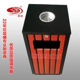 环卫垃圾桶 -1008-18369