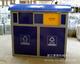 内胆120L塑料桶-5006-251300
