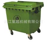 660l大塑料垃圾桶 -7714